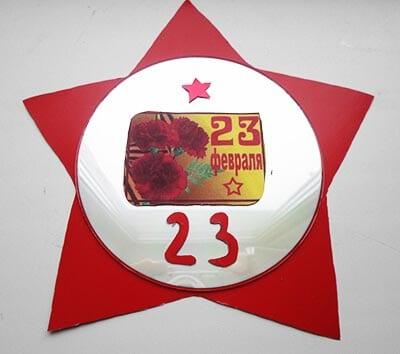 """Поделка на 23 февраля """"Звездочка"""""""