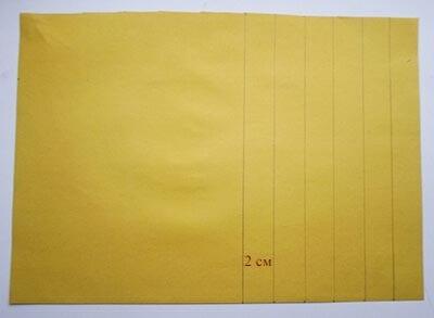 Отмеряем полоски по 2 см