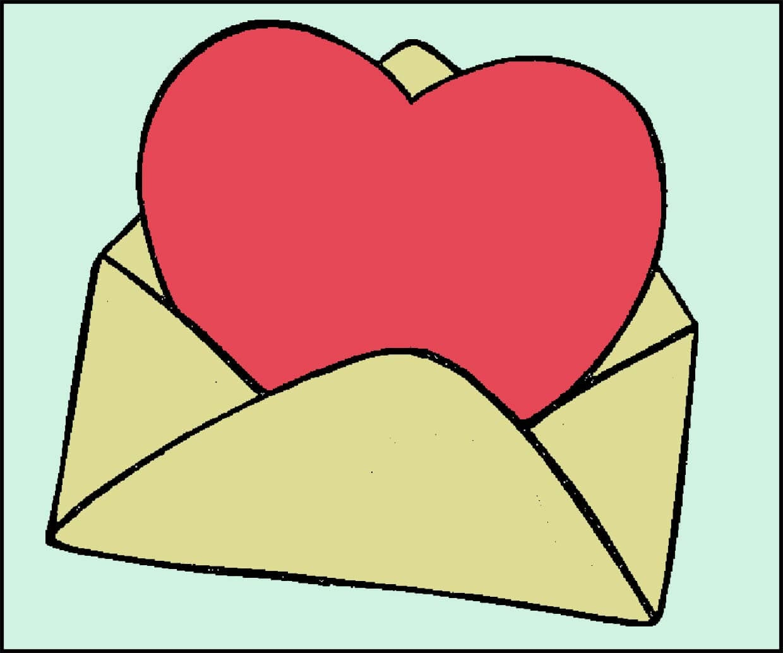 Письмо с любовью