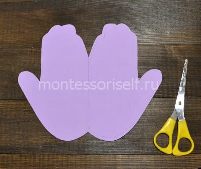 Фиолетовая основа