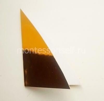 Вырезаем треугольник