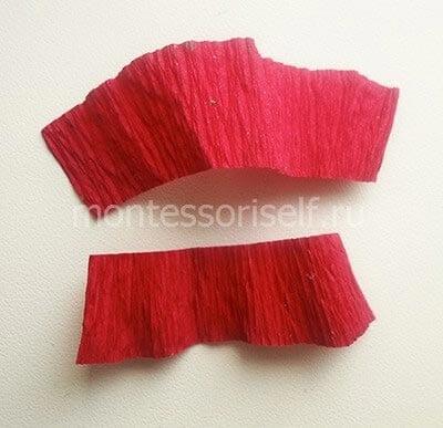 Красные полоски