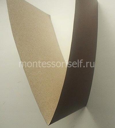 Half folded cardboard
