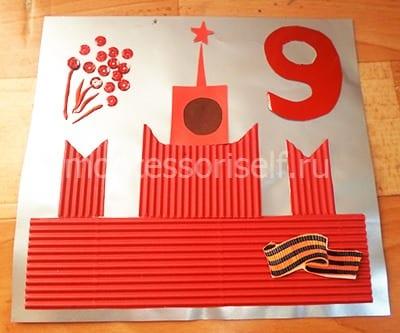 Георгиевская лента из старой открытки