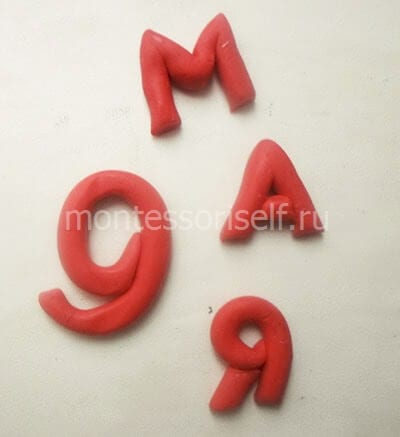 Лепим буквы и цифру