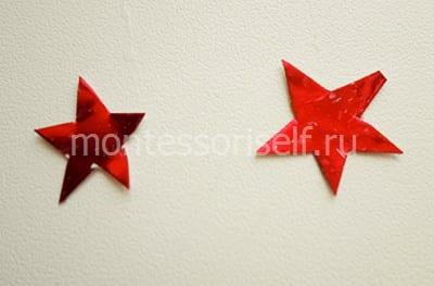Вырезаем блестящие звезды