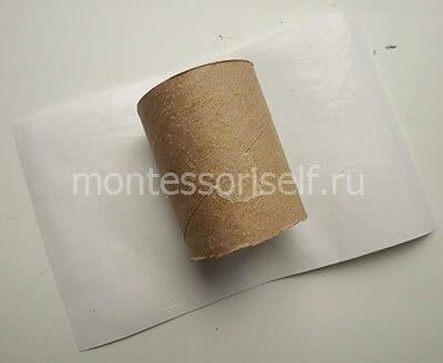 Оборачиваем цилиндр бумагой