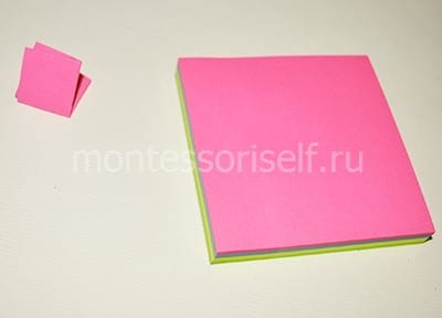 Складываем бумагу