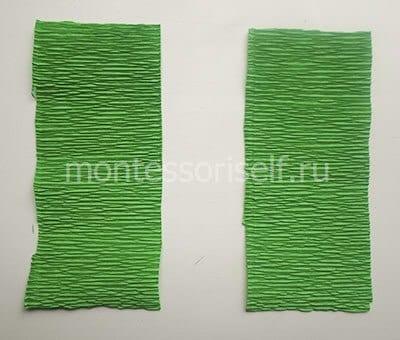 Полоски зеленой бумаги