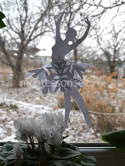 Снежинка балеринка своими руками