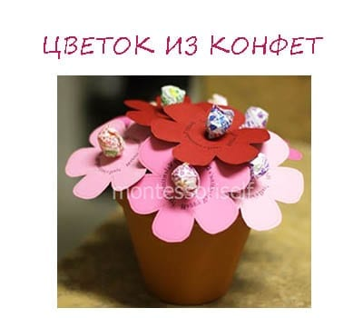 Цветок из конфет своими руками