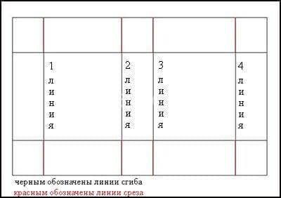 shema1nov