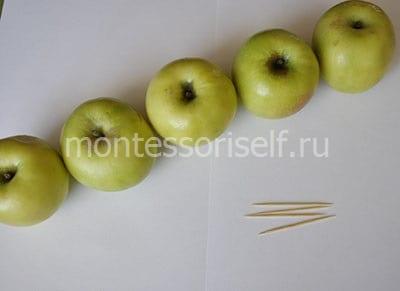 Скрепляем яблочки