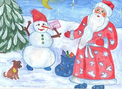 Дед Мороз (рис 1)