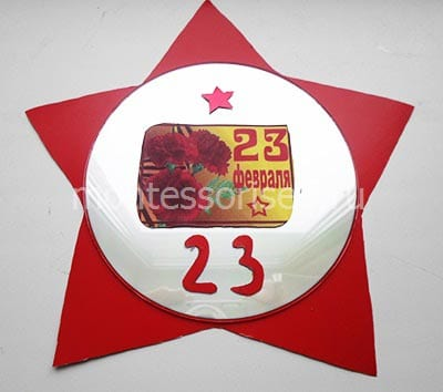 Открытка со звездой и праздничными картинками