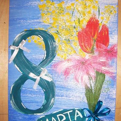 Рисунок на 8 марта гуашью с бантиками