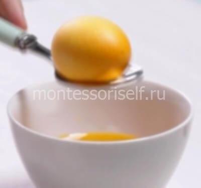 Окрашиваем яичко