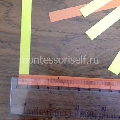 Полоски шириной 1 см