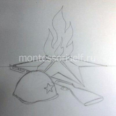 Солдатская каска со звездой