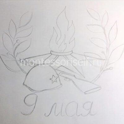 Винтовка, каска, ветви лавра, надпись