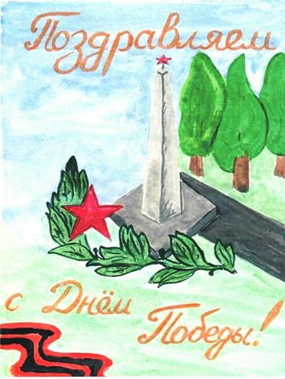 Рисунок на 9 мая День Победы с памятной стеллой