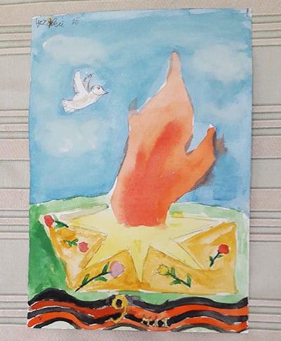 """Рисунок акварелью на 9 мая """"Вечный огонь"""""""
