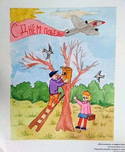 Рисунок на 9 мая День Победы с самолетом