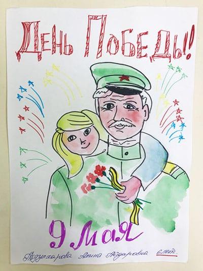 "Рисунок ""Спасибо, солдат!"""