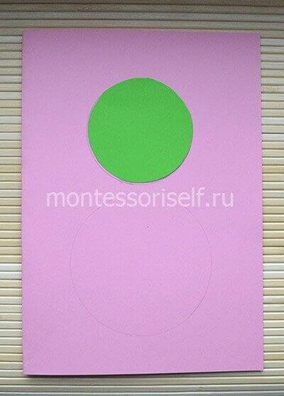 Приклеиваем зеленый круг