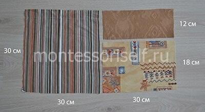 Заготовки для подушки