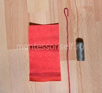 Бумага, проволока и нитки