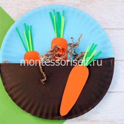 """Аппликация на бумажной тарелке """"грядка с морковкой"""""""