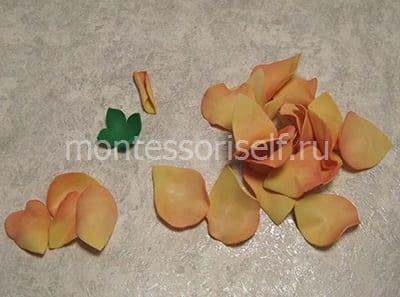 Материалы для изготовления среднего цветка