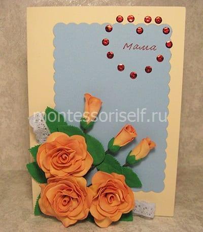 Открытка на День Матери с цветами из фоамирана