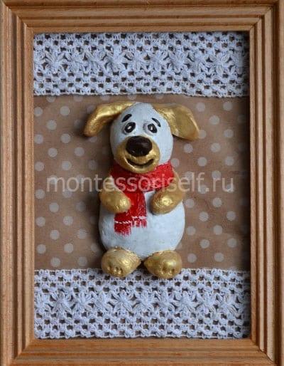 Панно с собакой - символом 2018 года