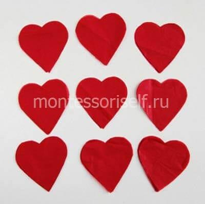 Вырезаем несколько одинаковых сердечек