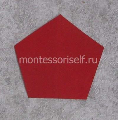 Красный пятиугольник