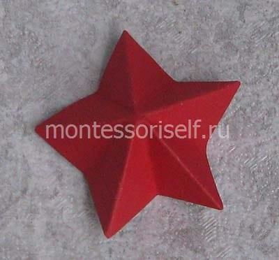 Складываем звезду