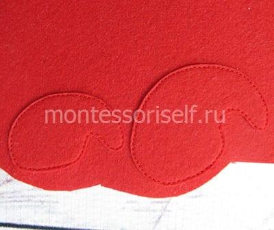 Двухслойная красная деталь