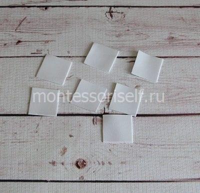 Семь белых квадратиков