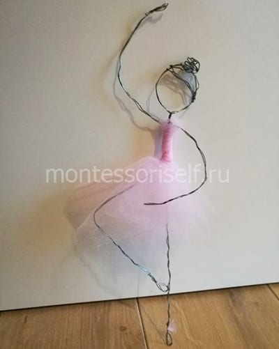 Балерина из проволоки