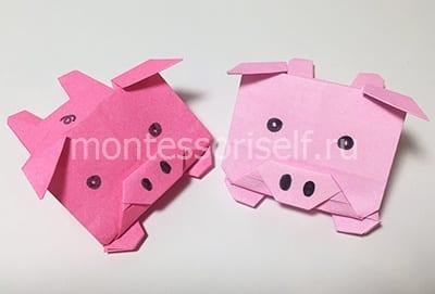Свинки оригами