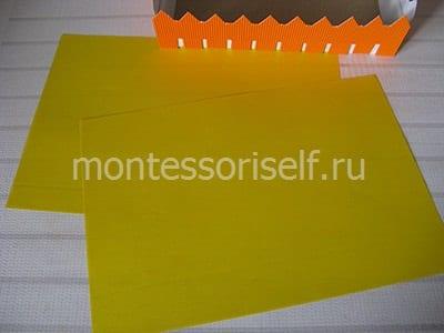 Желтая бумага