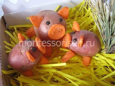 Кладем свинок в коробочку