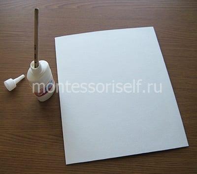 Склеиваем лист и бумагу
