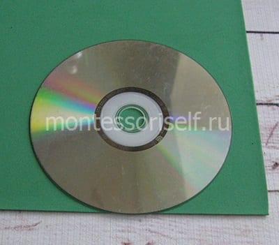 Прикладываем диск