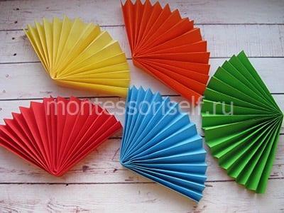 Цветные веера из бумаги