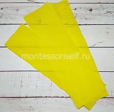 Три полосы желтой бумаги
