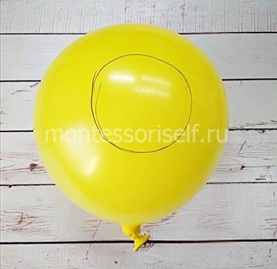 Надуваем шарик и рисуем круг