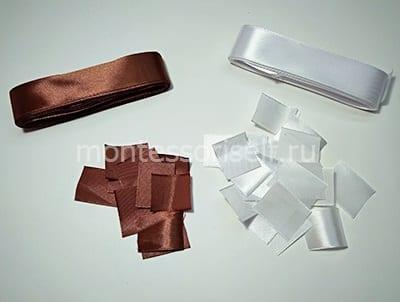 Формируем квадратики из белой и коричневой ленты